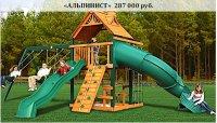 Детские деревянные спортивные игровые комплексы для улицы и дачи